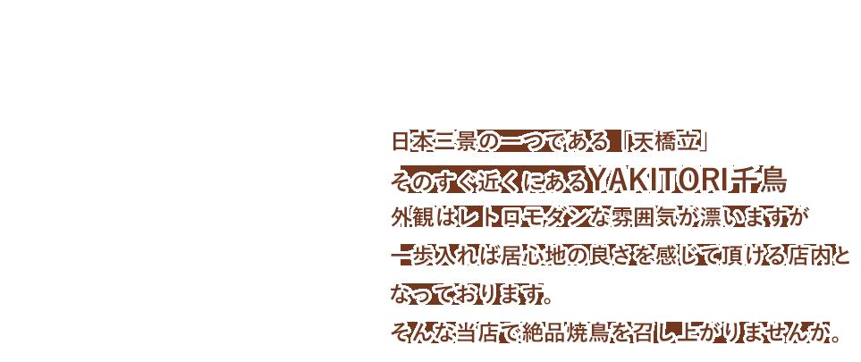 top_text_pc_kai